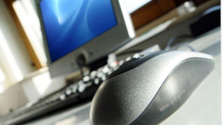 matériel informatique
